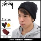 ステューシー STUSSY ニット帽 Tonal Stock Cuff(stussy beanie ビーニー 帽子 ニットキャップ 男性用 132806)