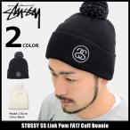 ステューシー STUSSY ニット帽 SS Link Pom FA17 Cuff(stussy beanie ビーニー 帽子 ニットキャップ 男性用 132850)