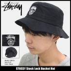 ショッピングSTUSSY ステューシー STUSSY バケット ハット Stock Lock Bucket Hat 帽子(stussyhat メンズ・男性用 132865)