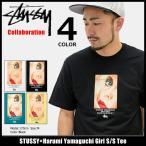 【6/26入荷予定】ステューシー STUSSY Tシャツ メンズ Harumi Yamaguchi Girl 1904096 コラボ