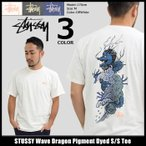 STUSSY Wave Dragon Pigment Dyed S/S Tee