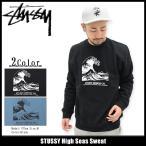 ステューシー STUSSY トレーナー メンズ High Seas(stussy sweat スウェット トップス 男性用 1913958)