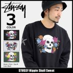 STUSSY Hippie Skull Sweat