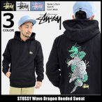 STUSSY Wave Dragon Hooded Sweat