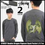 ステューシー STUSSY Tシャツ 長袖 メンズ Double Dragon Pigment Dyed Pocket(stussy tee カットソー トップス ロンt 男性用 1954162)