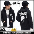 ステューシー STUSSY パーカー ジップアップ Stock Yin Yang(stussy full zip hooded sweat トップス 男性用 1973975)