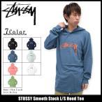 ステューシー STUSSY カットソー 長袖 メンズ Smooth Stock(stussy Hood Tee トップス ロンt フード付きTシャツ 男性用 1983995)