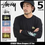 ステューシー STUSSY Tシャツ 長袖 メンズ Wave Dragon(stussy tee カットソー トップス ロンt 男性用 1994137)