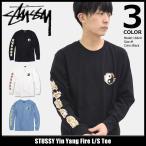 ステューシー STUSSY Tシャツ 長袖 メンズ Yin Yang Fire(stussy tee カットソー トップス ロンt 男性用 1994170)
