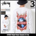 ステューシー STUSSY ロンt Tシャツ 長袖 メンズ High
