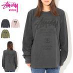 ステューシー Tシャツ 長袖 STUSSY レディース WOMEN World Tour Pigment Dyed 限定(カットソー ワールドツアー 2992584 USAモデル 正規)