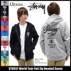 ステューシー STUSSY パーカー ジップアップ World Tour (stussy full zip hooded sweat メンズ・男性用 ワールドツアー 1973817 1973753)