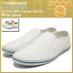 ティンバーランド Timberland アースキーパーズ キャスコ ベイ キャンバス スリップオン ホワイト キャンバス(timberland 5613R)