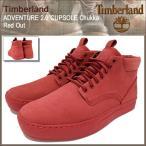 ショッピングティンバーランド ティンバーランド Timberland チャッカブーツ メンズ アドベンチャー 2.0 カップソール チャッカ Red Out(A178Q ADVENTURE 2.0 CUPSOLE)