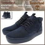 ティンバーランド Timberland チャッカブーツ メンズ アドベンチャー 2.0 カップソール チャッカ Navy Out(A178Y ADVENTURE 2.0 CUPSOLE)