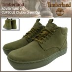 ショッピングティンバーランド ティンバーランド Timberland チャッカブーツ メンズ アドベンチャー 2.0 カップソール チャッカ Green Out(A1792 ADVENTURE 2.0 CUPSOLE)