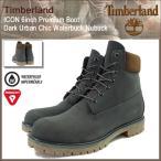 ティンバーランド Timberland ブーツ メンズ アイコン 6インチ プレミアム ダークアーバン シック ウォーターバック ヌバック(A17Q4 6inch)