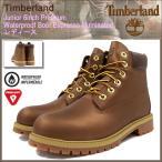 ティンバーランド Timberland ブーツ レディース対応サイズ ジュニア 6インチ プレミアム ウォータープルーフ Espresso Illuminated(A19XM)