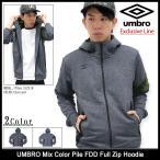 アンブロ UMBRO パーカー ジップアップ メンズ ミックス カラー パイル FDD フル ジップ フーディー(UCS3740AY Mix Color Pile FDD Hoodie)