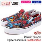 バンズ スニーカー VANS レディース & メンズ マーベル クラシック スリッポン Spiderman/Black コラボ(VN0A38F79H7 VANS×MARVEL Slip-On)