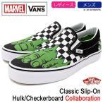 バンズ VANS スニーカー レディース & メンズ マーベル クラシック スリッポン Hulk/Checkerboard コラボ(VN0A38F7U44 MARVEL Slip-On)
