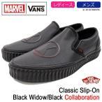 バンズ スニーカー VANS レディース & メンズ マーベル クラシック スリッポン Black Widow/Black コラボ(VN0A38F7U7K VANS×MARVEL Slip-On)