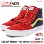 バンズ VANS スニーカー メンズ 男性用 マーベル スケートハイ Captain Marvel/True White コラボ(VN0A38GEUBI VANS×MARVEL Sk8-Hi)