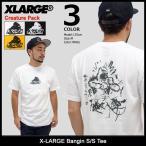 エクストララージ X-LARGE Tシャツ 半袖 メンズ バンギン(x-large Bangin S/S Tee Creature Pack カットソー トップス M17Z1109)