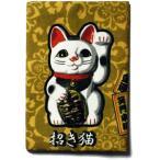 ブックカバー/文庫 招き猫 文庫本サイズ  019