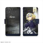 Fate/Apocrypha ブックスタイルスマホケース デザイン01(ルーラー)