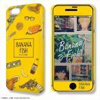 デザジャケット BANANA FISH iPhone 7 8ケース 保護シート