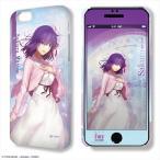 スマートフォンケース 劇場版「Fate/stay night [Heaven's Feel]」 iPhone 6 Plus/6s Plusケース&保護シート デザイン01(間桐桜/A)【デザジャケット】