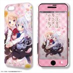 デザジャケット iPhone 7   8 ケース   保護シート デザイン 01 ココア   チノ グッズ