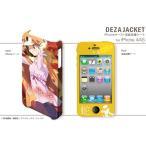 デザジャケット 化物語 for iPhone 4/4S デザイン4