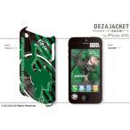 デザジャケット ダンガンロンパ THE ANIMATION iPhone 4/4Sケース&保護シート デザイン01(苗木誠)