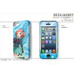 デザジャケット はたらく魔王さま! iPhone 5/5sケース&保護シート デザイン02(佐々木千