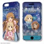スマートフォンケース アイドルマスター シンデレラガールズ iPhone 7/8ケース&保護シート デザイン11(双葉杏・諸星きらり)【デザジャケット】