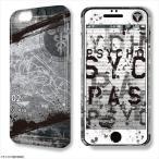 デザジャケット PSYCHO-PASS サイコパス2 iPhone 6 Plusケース&保護シート デザイン1