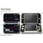 デザスキン デビルサマナー ソウルハッカーズ for 3DS LL デザイン3