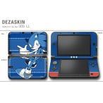 デザスキン ソニック・ザ・ヘッジホッグ for 3DS LL