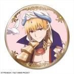 Fate/Grand Order -絶対魔獣戦線バビロニア- 缶バッジ Ver.2 デザイン03(ギルガメッシュ/B)