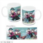 ゆるキャン△ マグカップ デザイン01(各務原なでしこ&志摩リン)
