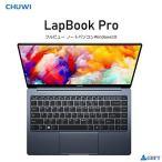 CHUWI LapBook Pro ノートパソコン 14.1型 8GB メモリー 256GB SSD Windows10