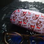 ショッピングメガネケース おすまし猫メガネケース