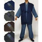 男物着物作務衣陣羽織 袖なし羽織袷仕立 紺、灰、茶、黒4色 M/Lサイズ 男物ちゃんちゃんこ メンズチョッキ