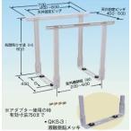 クイックキーパー QKS-1 天井吊用【4梱包】