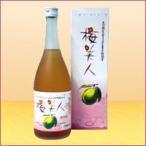 「飲んでみたい本格梅酒カタログ」焼酎ベース部門で第5位