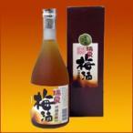 和歌山の誇るブランド梅「紀州南高梅」使用で上質に!