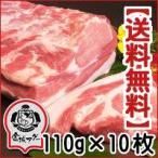 幻の沖縄アグー豚 金城アグーロースステーキ110g×10枚 あぐー豚 お歳暮 ギフト 霜降り 【送料無料 】