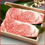 もとぶ牧場のもとぶ牛 ロースステーキ600g 沖縄県産黒毛和牛 お歳暮 【送料無料】